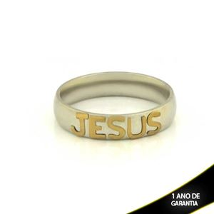 Imagem de Anel Aço Inox Escrito Jesus - 0101698