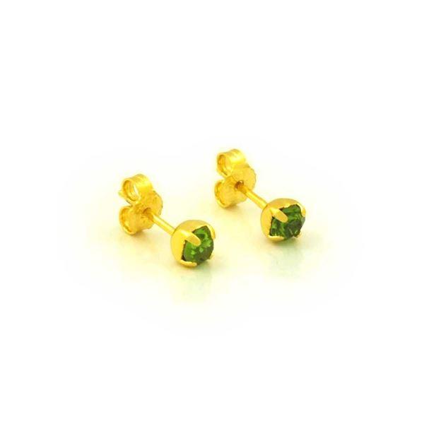 Imagem de Brinco Infantil Pedra de Strass Verde - 0203560